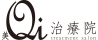 目黒・白金・五反田の女性のための美容鍼・鍼灸・マッサージのプライベートサロン美Qi治療院